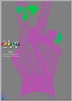 2009-10-12_041838